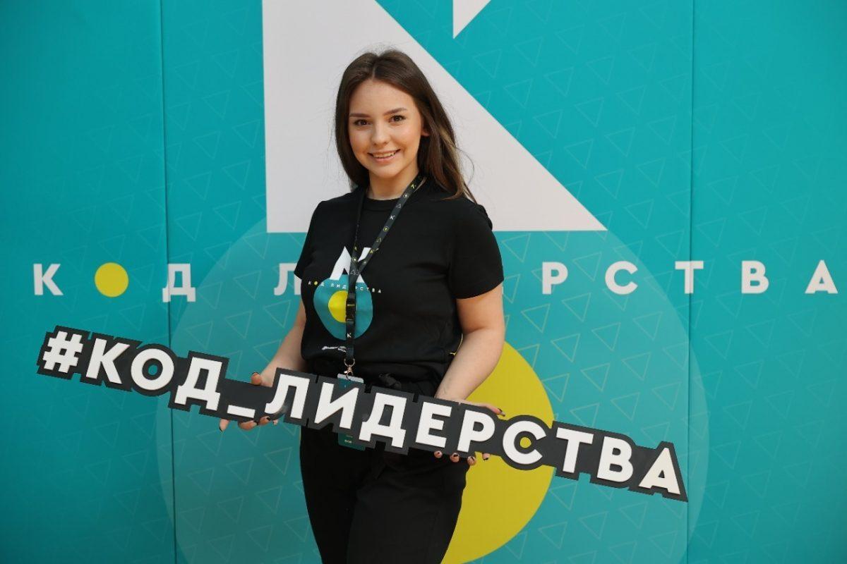 В Дзержинске впервые прошел бизнес-форум «Код лидерства»