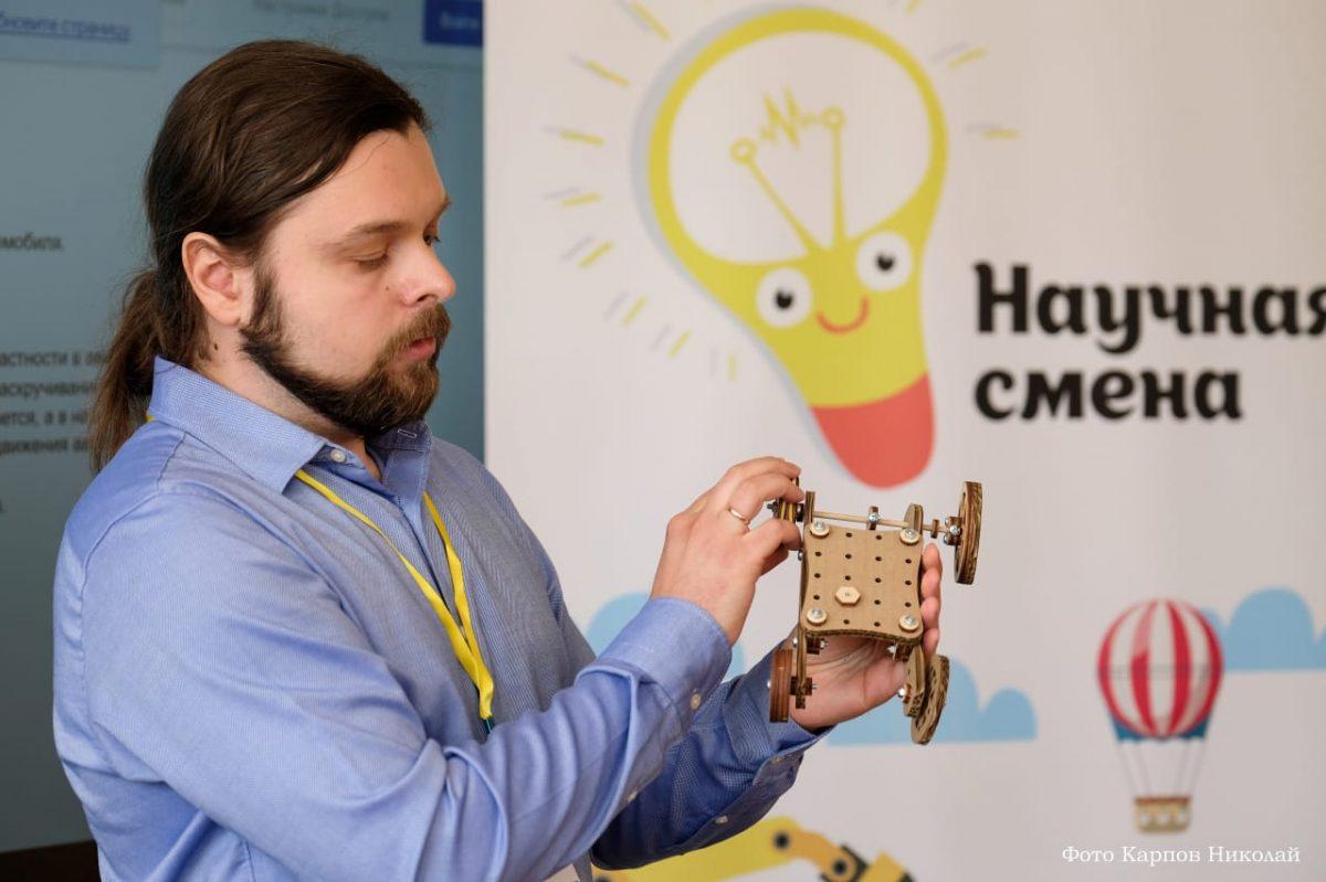«Научные смены» для школьников стартовали в Дзержинске