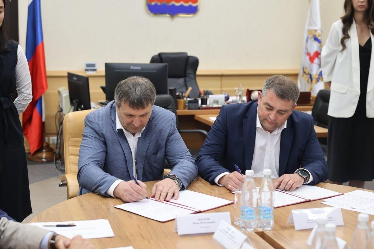 Администрация Дзержинска и ДПО «Пластик» подписали соглашение о сотрудничестве