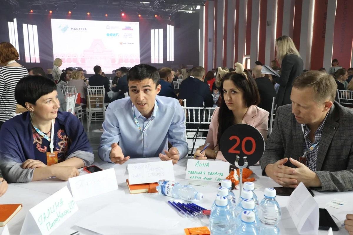 Тур-подход: новые идеи и технологии отрасли представили в Нижнем Новгороде «Мастера гостериимства»