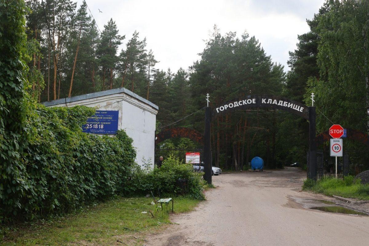 Дзержинцы просят благоустроить городское кладбище
