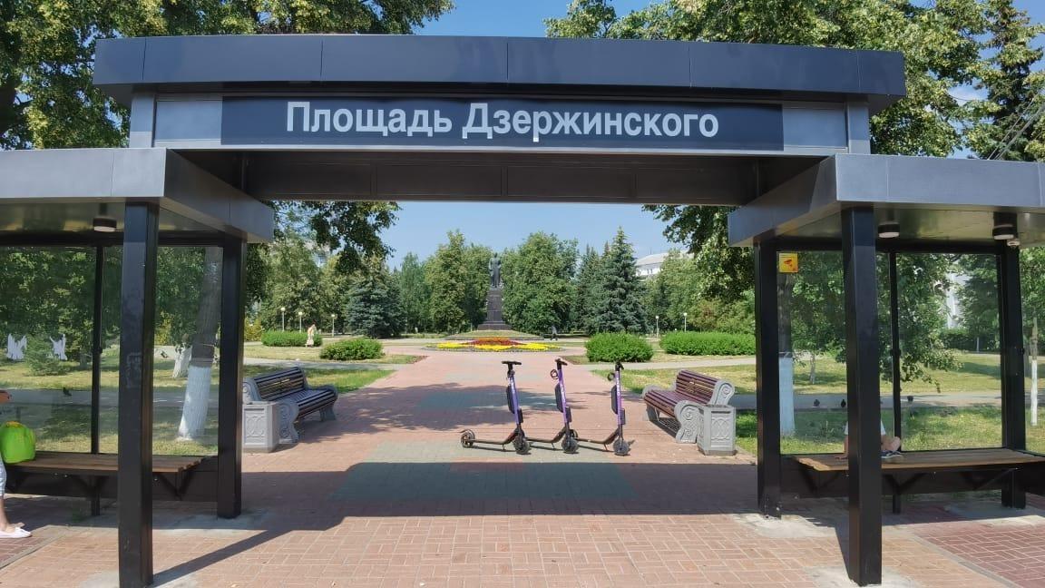 В Дзержинске появился первый сервис проката самокатов