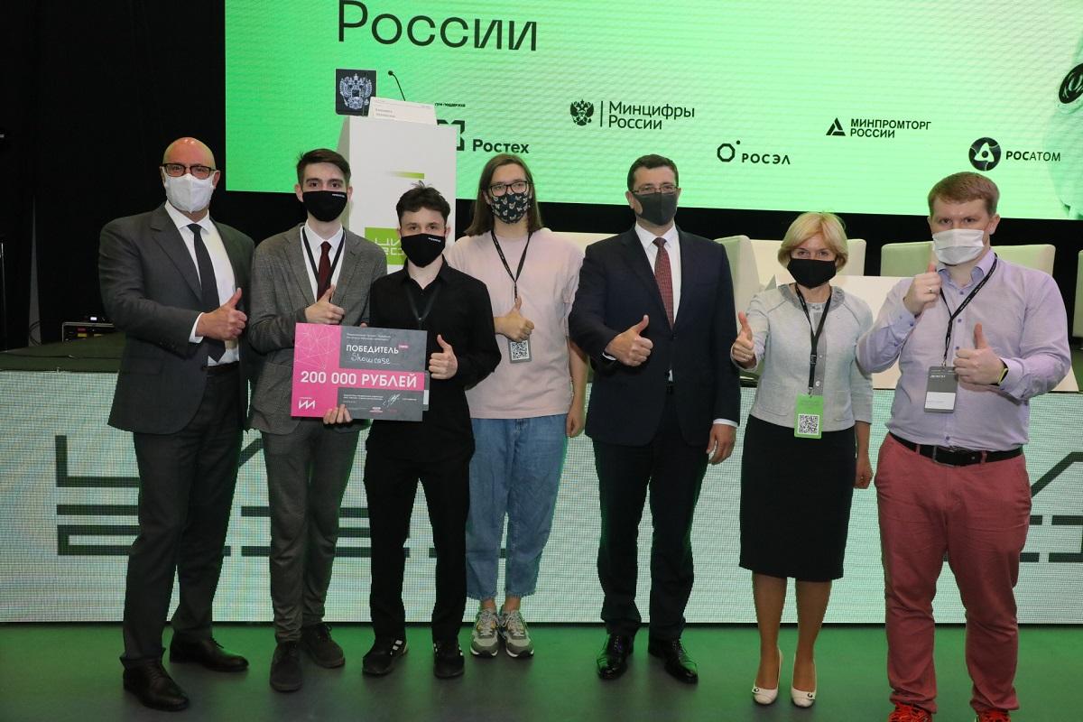 Дмитрий Чернышенко иГлеб Никитин поздравили победителей хакатонов на конференции «ЦИПР»