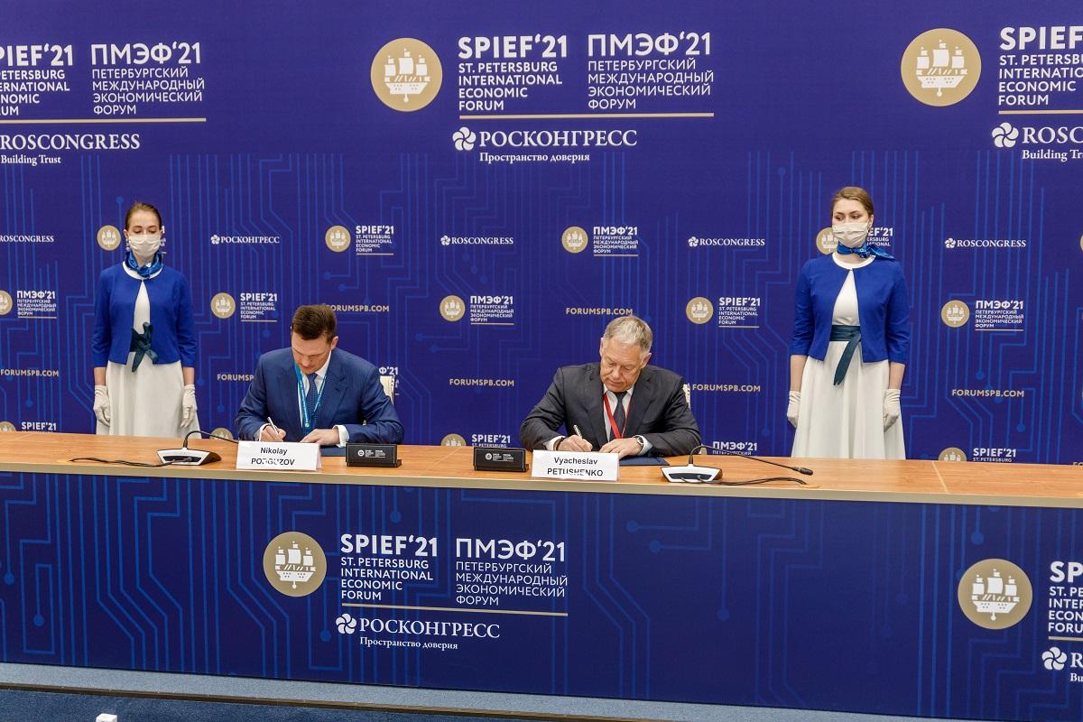 Госкомпания «Автодор» и Евразийский банк развития проработают возможность финансирования строительства трассы М-12 – части международного транспортного маршрута «Европа– Западный Китай»