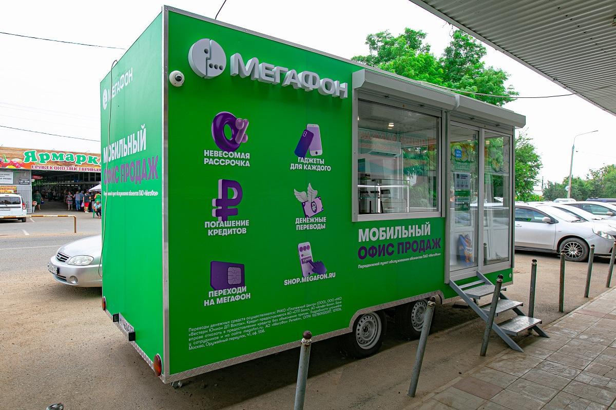 Мобильные офисы продаж МегаФона начали работать в отдаленных районах