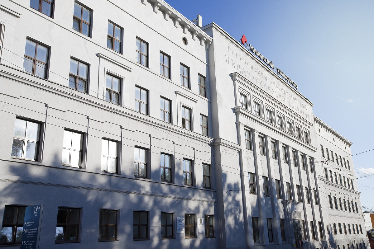 Мининский университет перешел на дистанционное обучение