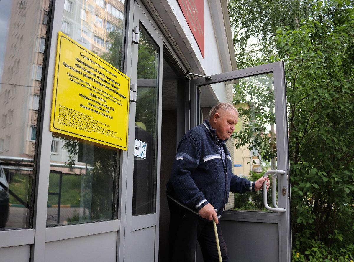 Областной реабилитационный центр переехал в здание без лифта — нижегородские инвалиды бьют тревогу
