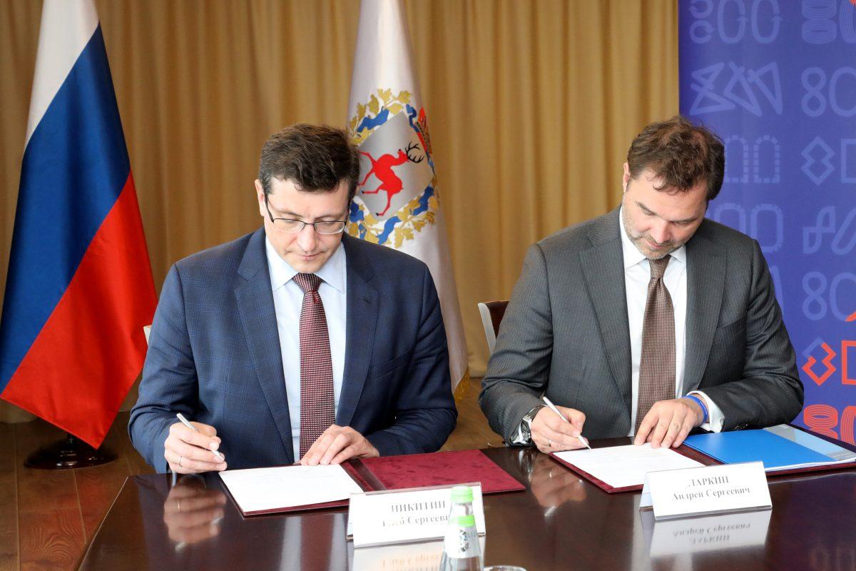 Глеб Никитин игенеральный директор компании «Ингосстрах» Андрей Ларкин подписали соглашение осотрудничестве