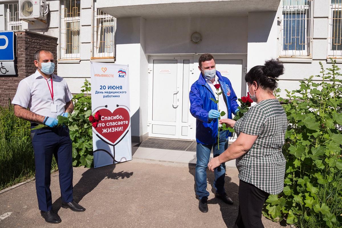 Волонтеры поздравляют нижегородских медиков с профессиональным праздником
