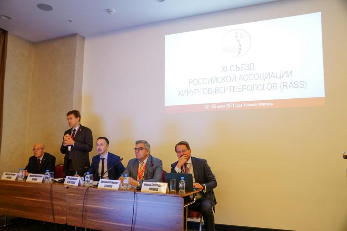 ВНижнем Новгороде проходит съезд Российской ассоциации хирургов-вертебрологов
