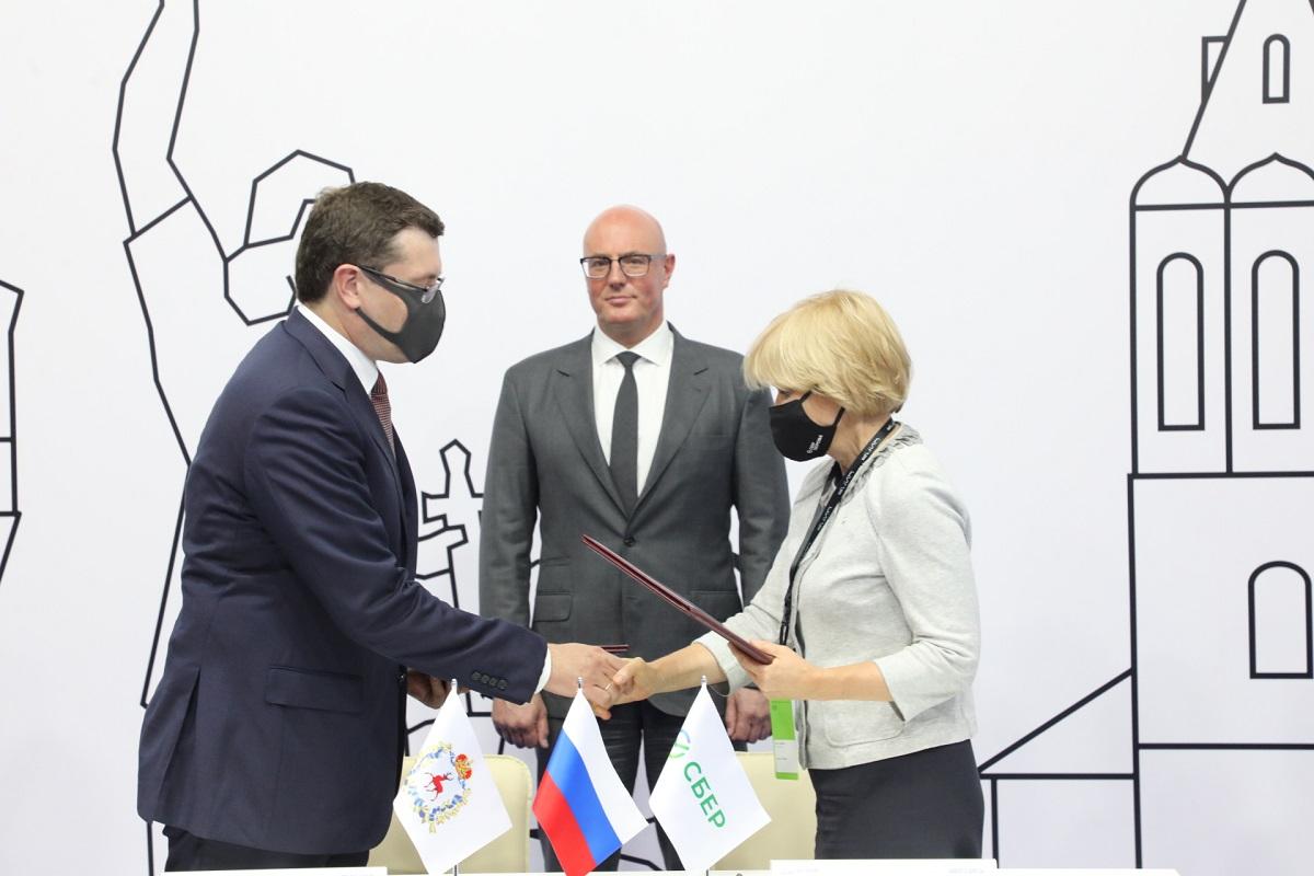 Глеб Никитин иОльга Голодец подписали соглашение осотрудничестве Нижегородской области иСбербанка всфере цифровых технологий