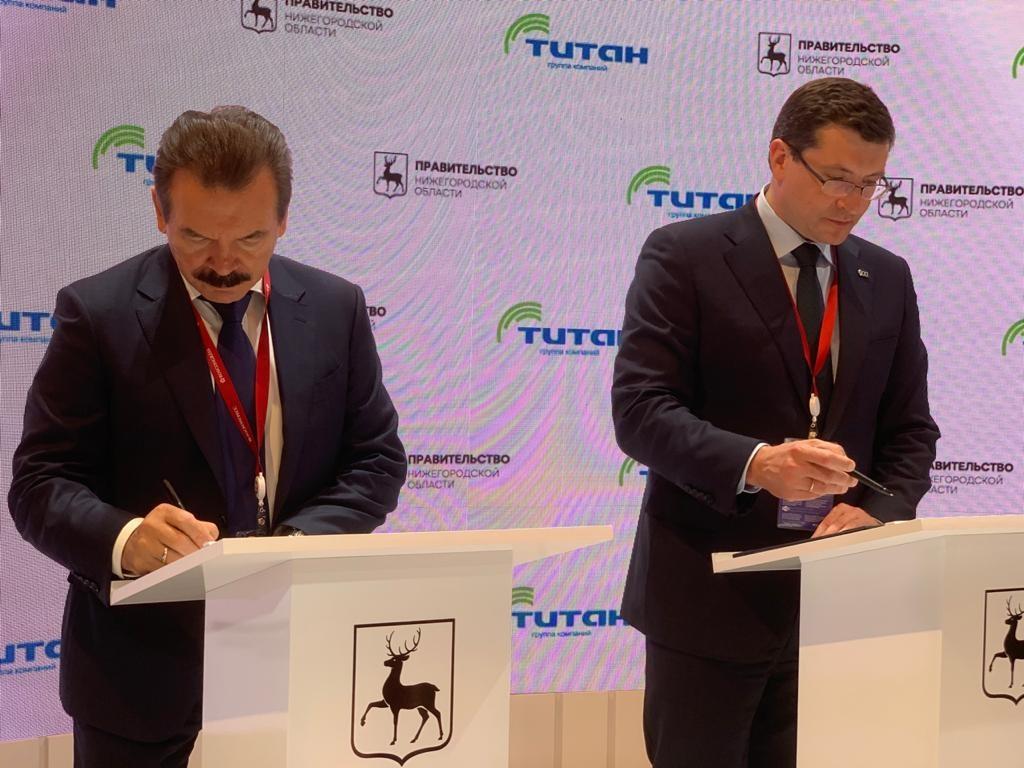 Группа компаний «Титан» построит вНижегородской области импортозамещающее производство