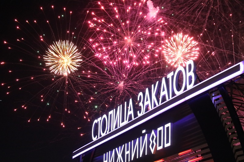 Команда из Санкт-Петербурга подарила нижегородцам грандиозный фейерверк