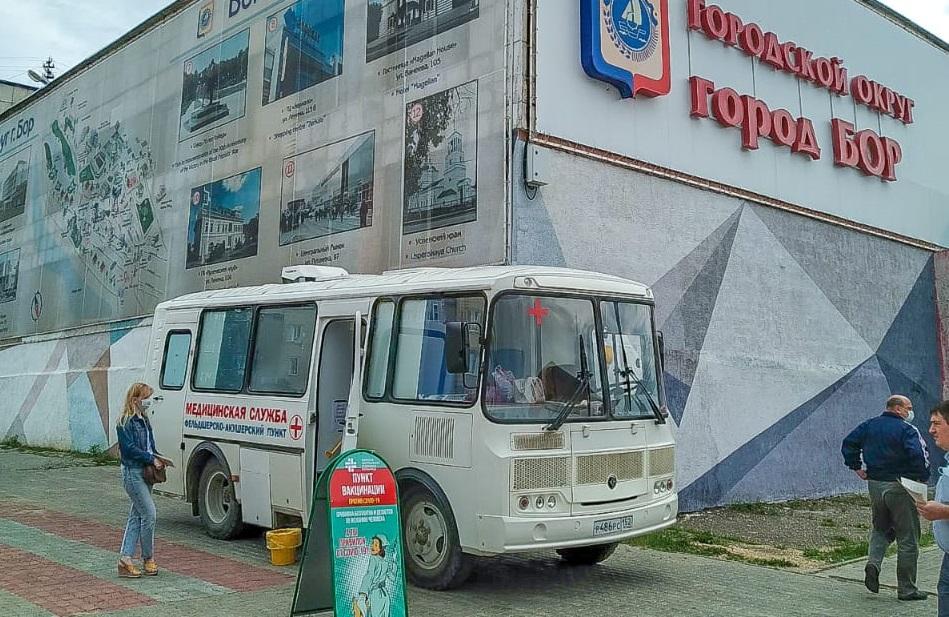 Новый пункт вакцинации открылся настанции канатной дороги «Борская»