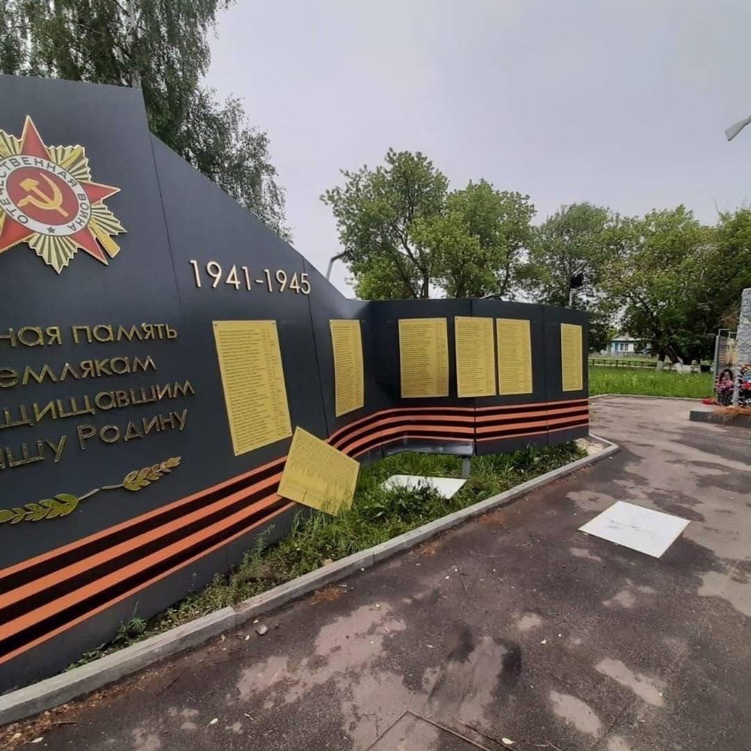 Администрация Чернухинского сельсовета подаст в суд на водителя, испортившего стелу погибшим воинам