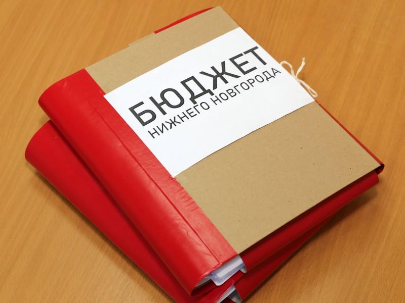 Доходная часть бюджета Нижнего Новгорода увеличена на 1,7 млрд рублей