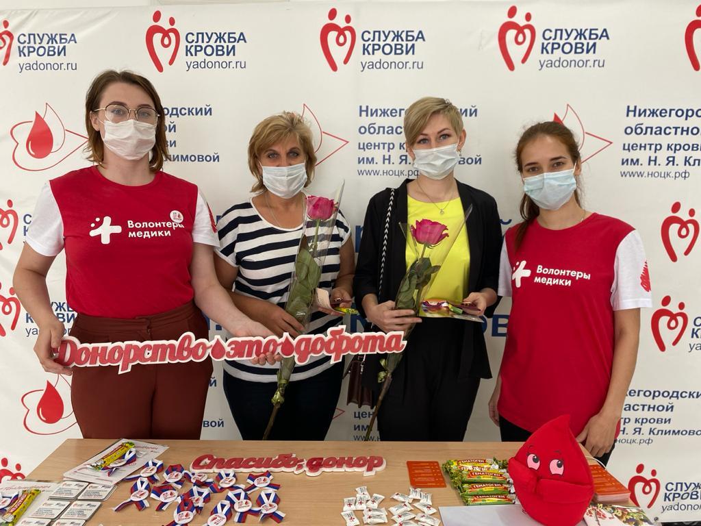 Всемирный день донора отметили вНижегородской области
