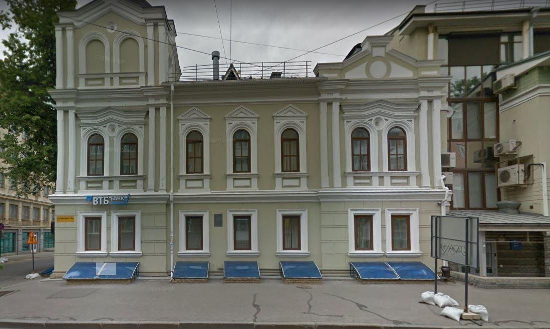 Дом Сироткина на улице Минина выставлен на продажу за 156 млн рублей