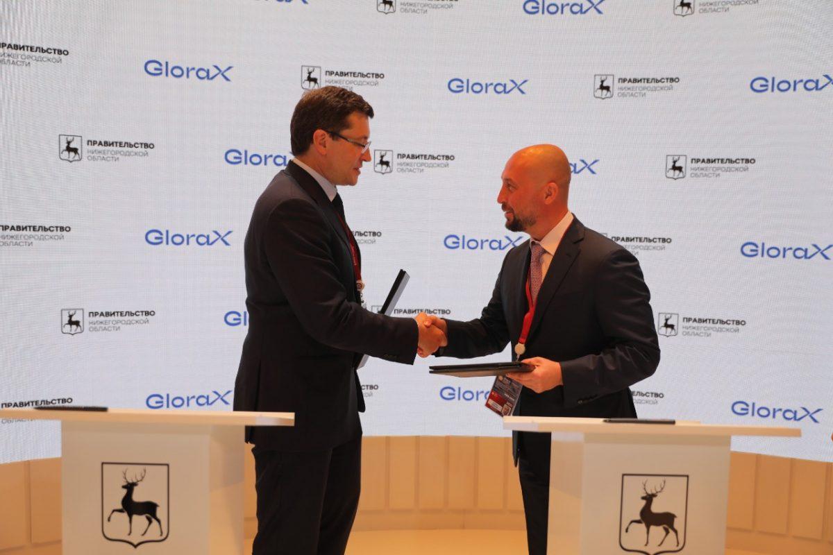 Соглашение о намерениях заключили правительство Нижегородской области и ООО «Глоракс»