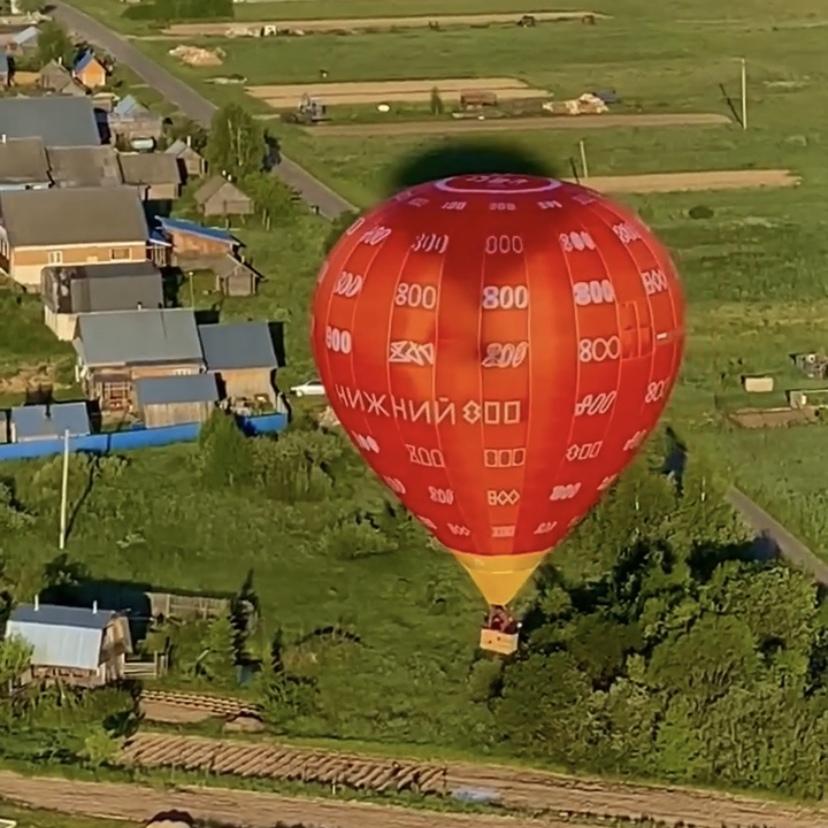 В Нижнем Новгороде появился воздушный шар к 800-летию города