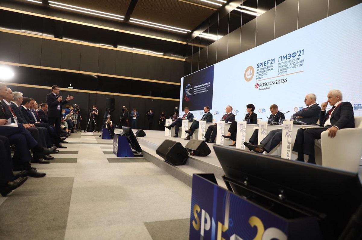 Нижегородская область впервые вошла вТОП-10 врейтинге инвестиционного климата АСИ