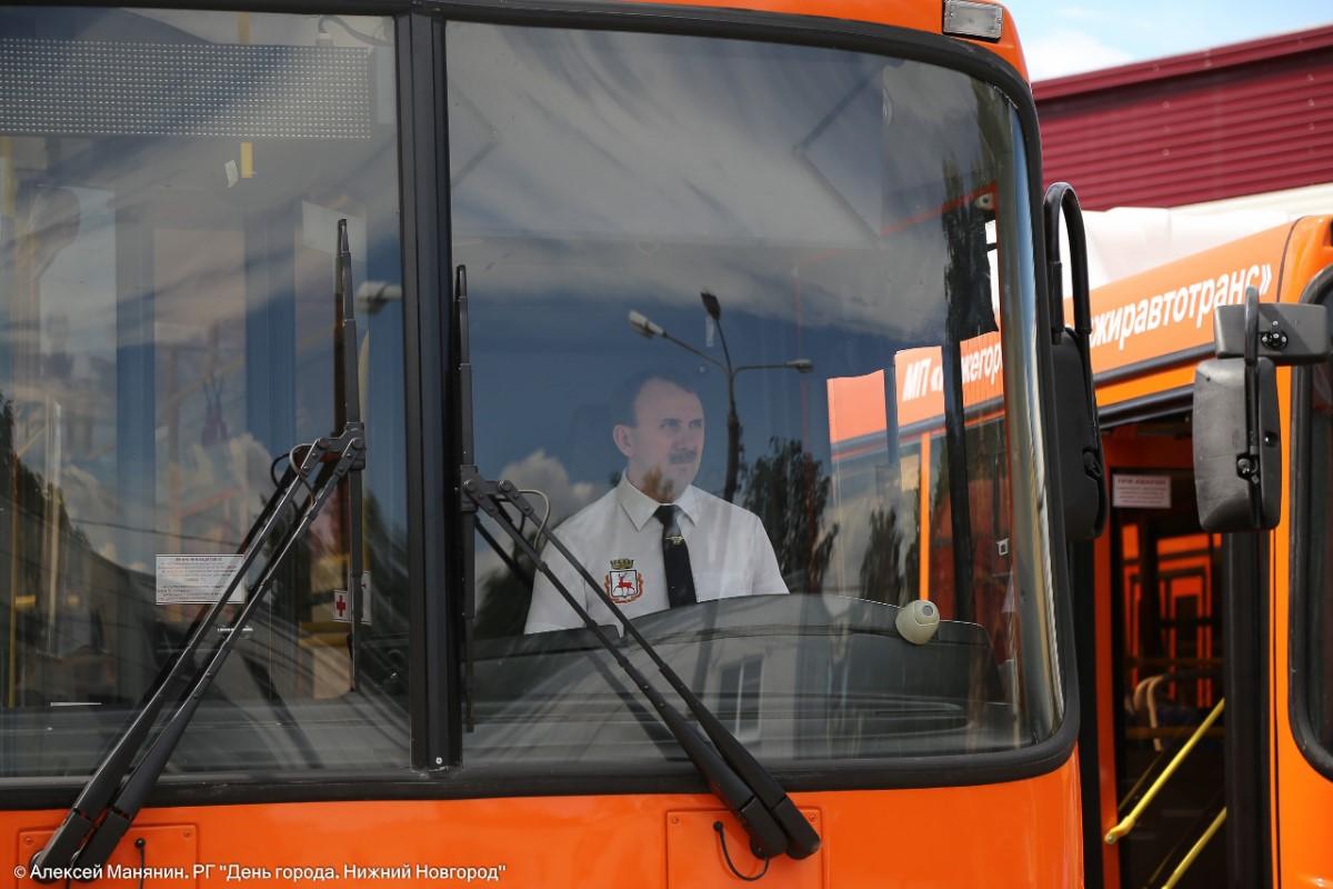 Дополнительные рейсы автобусов организуют для гостей фестиваля «Столица закатов» в Нижнем Новгороде