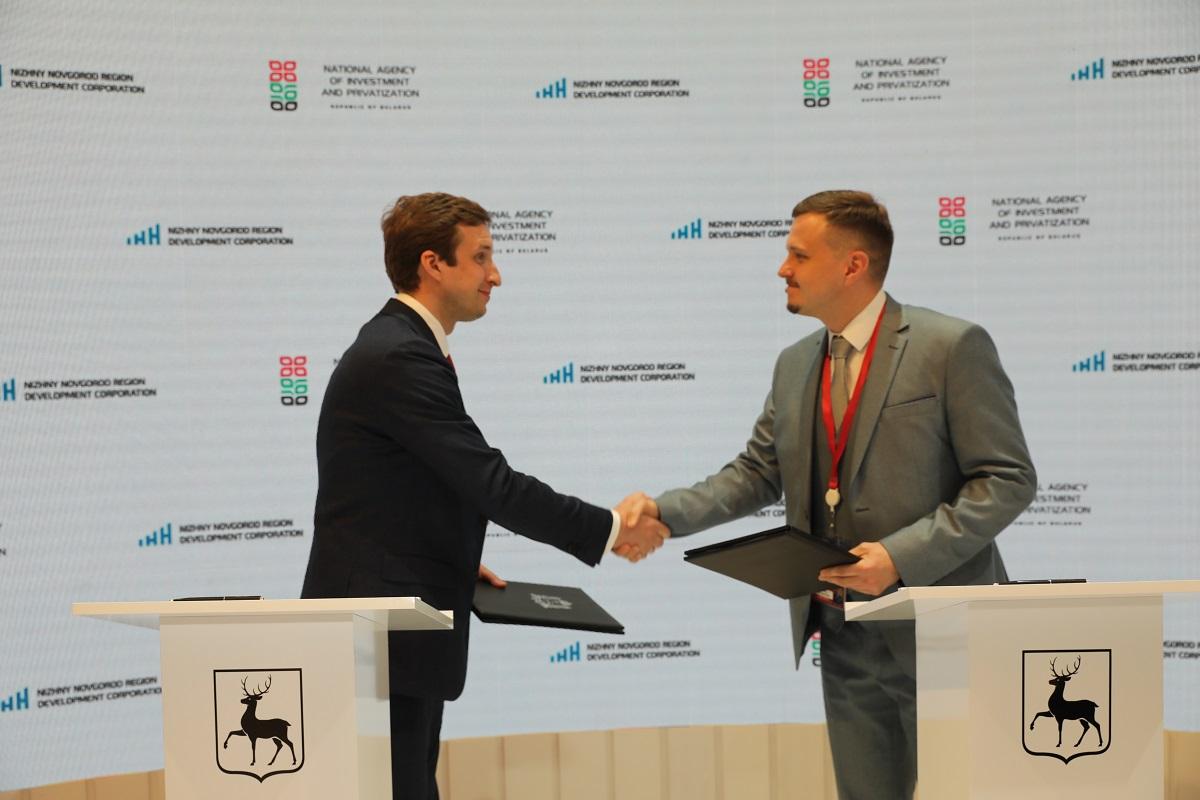 Корпорация развития Нижегородской области иНациональное агентство инвестиций Белоруссии подписали соглашение осотрудничестве