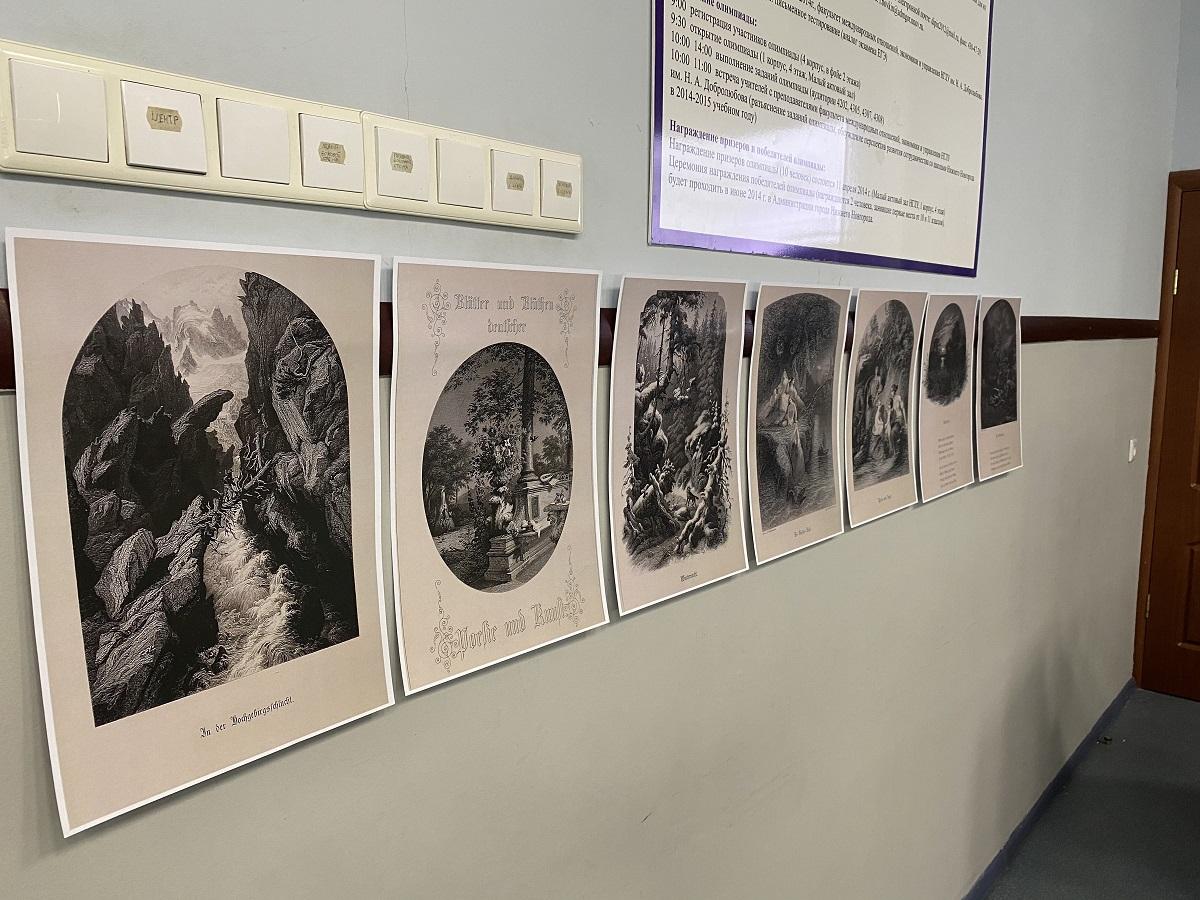 Студенты НГЛУ им.Н.А.Добролюбова представили художественные переводы стихов малоизвестных немецких поэтов 19 века