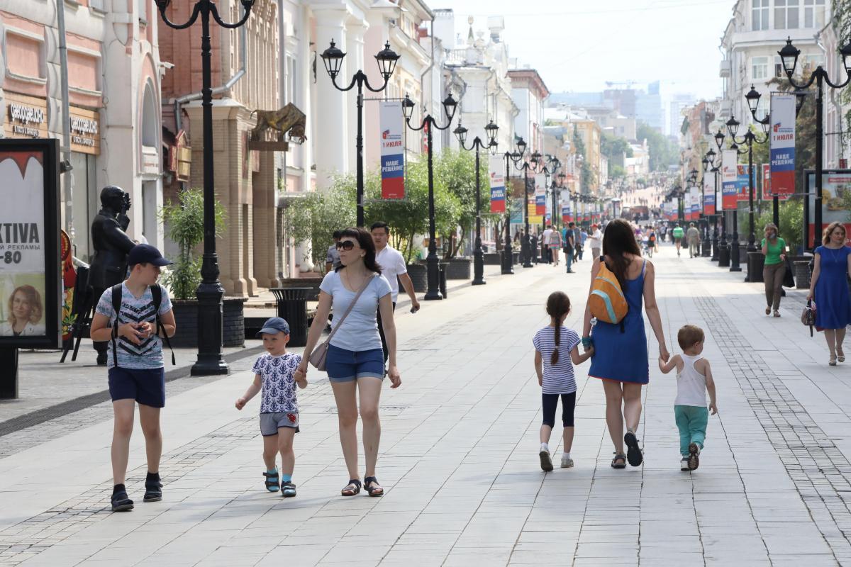 «Многодетный» капитал предлагают ввести в России