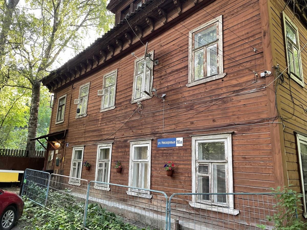 Дом в центре Нижнего Новгорода признали аварийным без ведома его жильцов