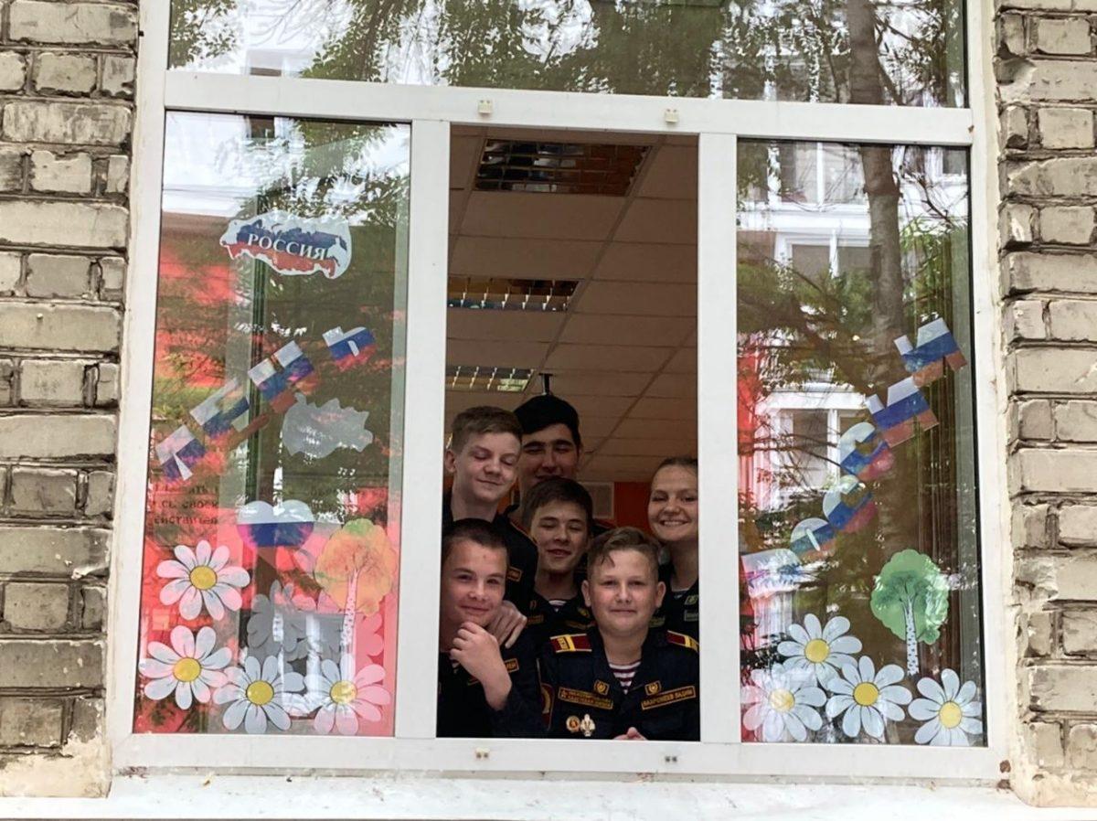 Нижегородская область присоединилась кВсероссийской акции «Окна России»