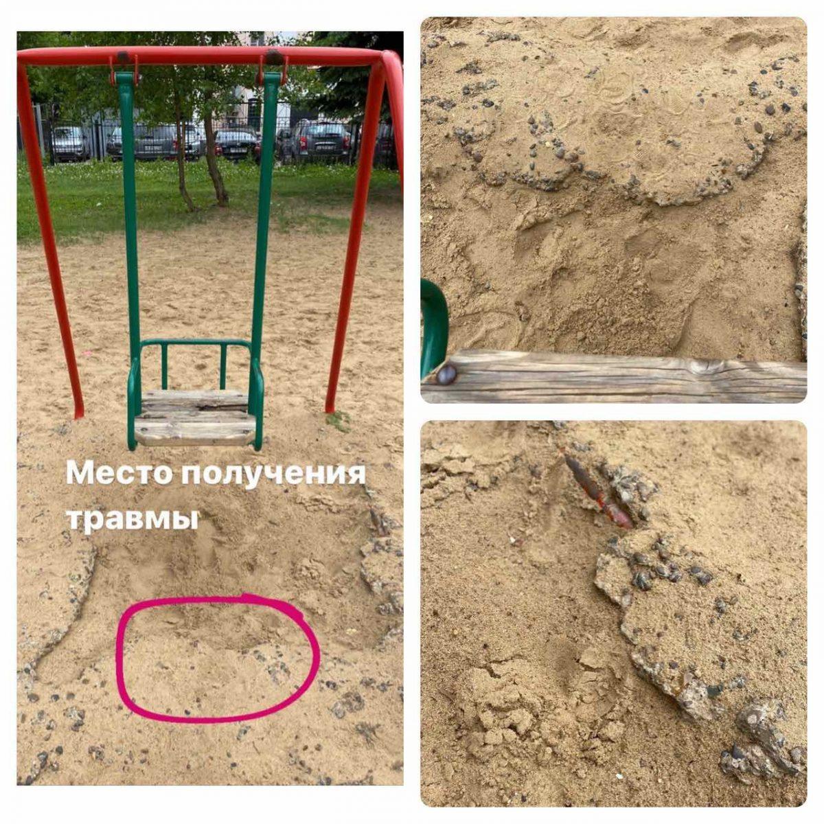 Ребенок упал лицом на кусок бетона, спрыгнув с качелей на детской площадке около ЖК «Зенит» в Нижнем Новгороде