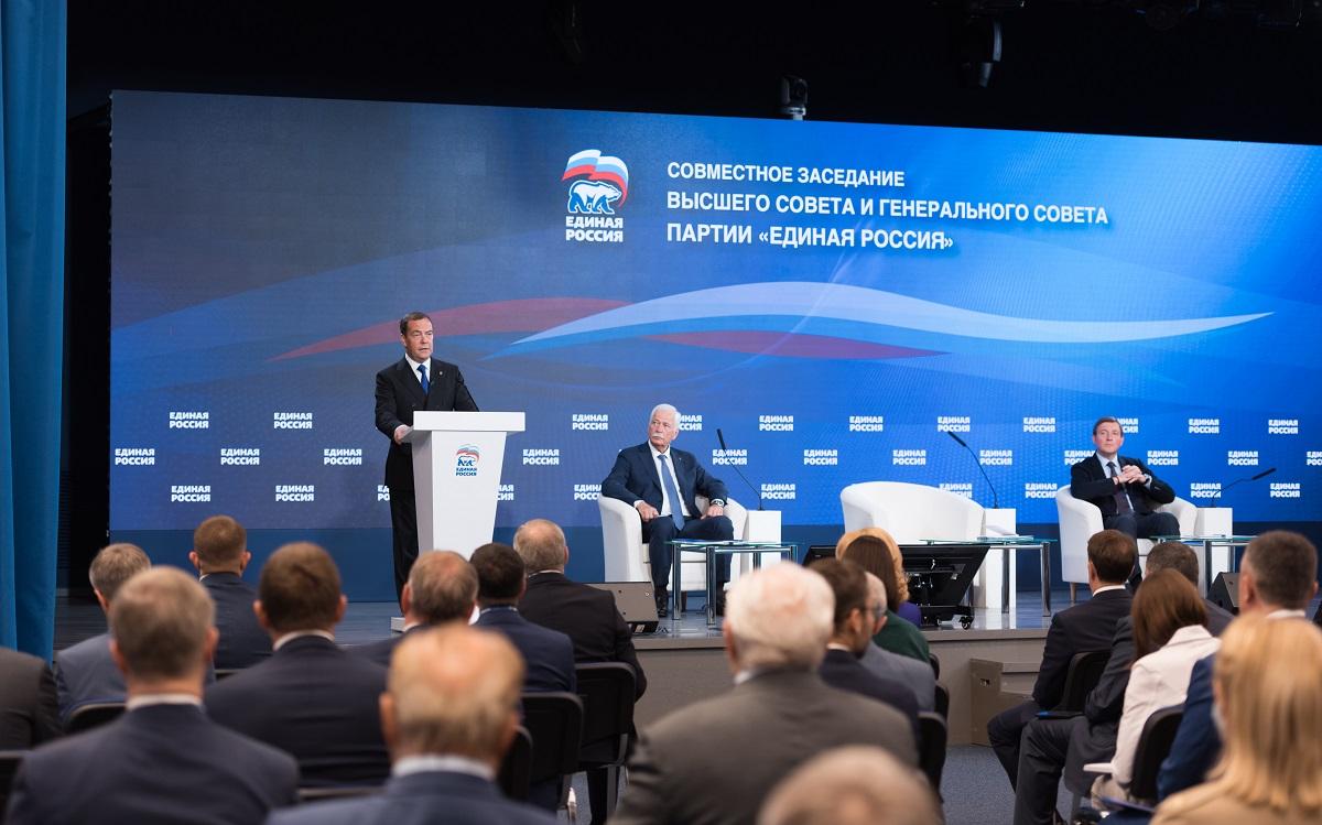 Дмитрий Медведев: «Единая Россия» в сложных условиях решала важнейшие для страны и людей задачи»