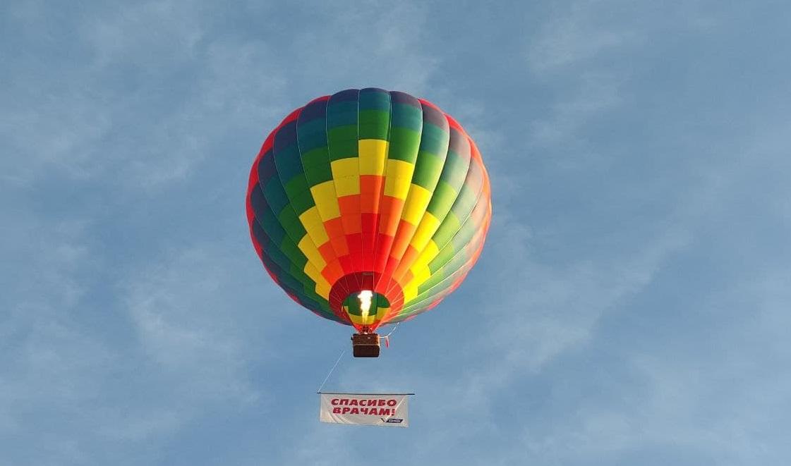 Воздушный шар в честь Дня медика запустили в Нижнем Новгороде