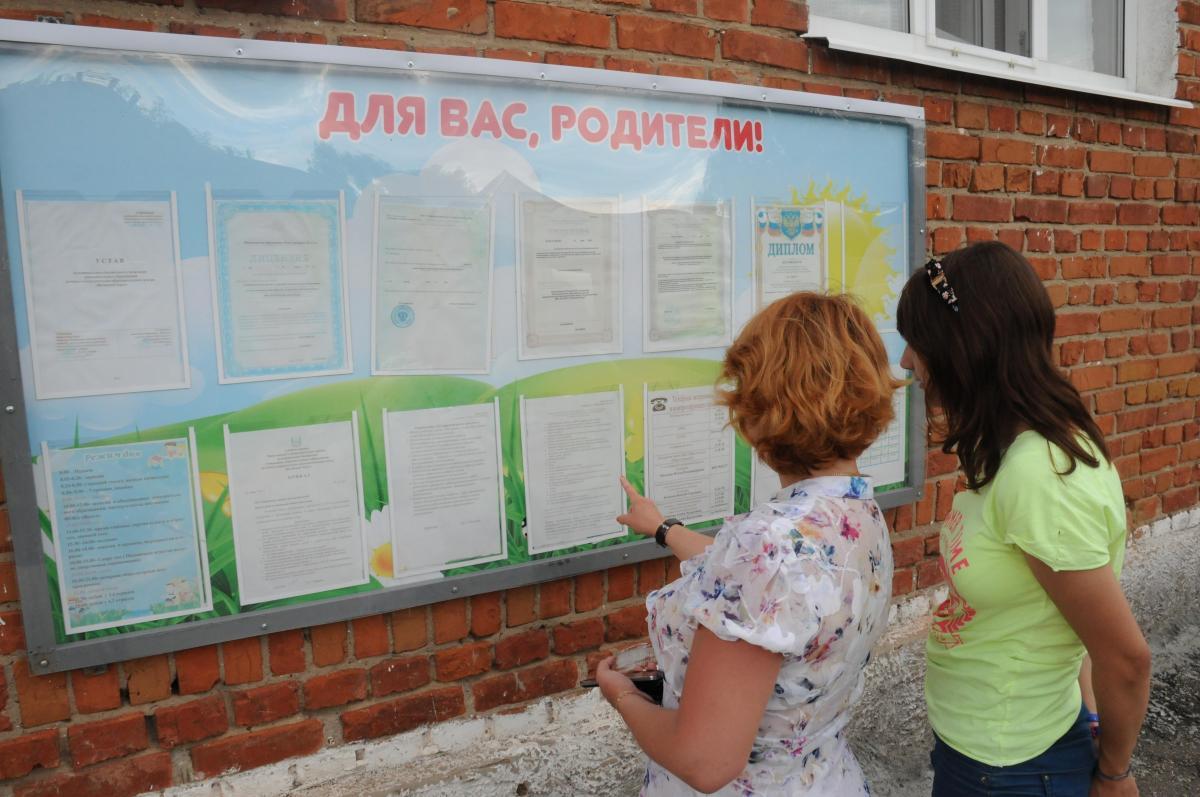 Детские пришкольные лагеря начали работу в Нижнем Новгороде