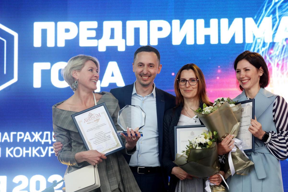 Звания «Заслуженный предприниматель Нижегородской области» удостоены 12 представителей малого исреднего бизнеса