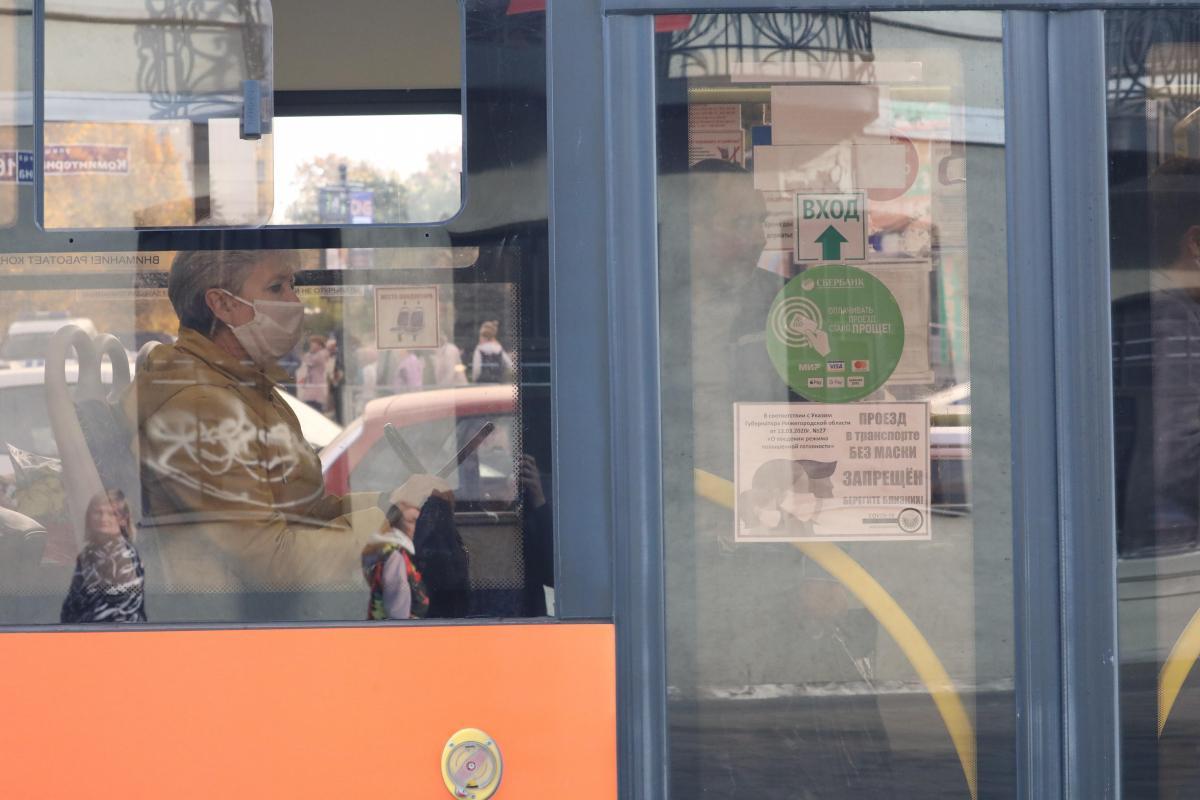 Нижегородские перевозчики получили три протокола поитогам проверок соблюдения масочного режима вобщественном транспорте