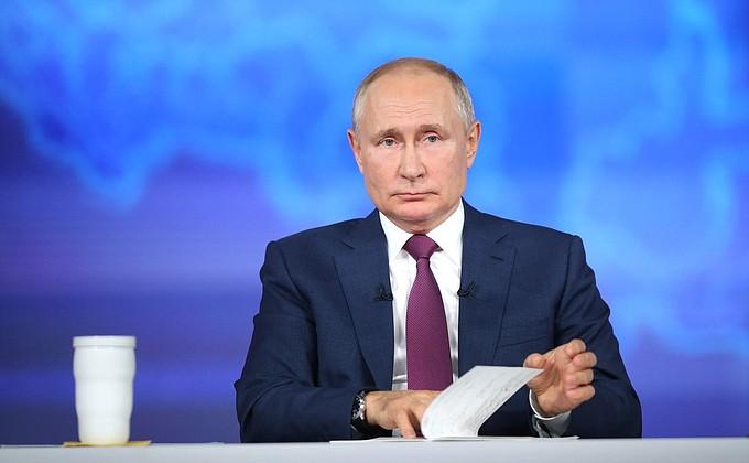 Владимир Путин: «Я намерен поддержать «Единую Россию» в ходе избирательной кампании»