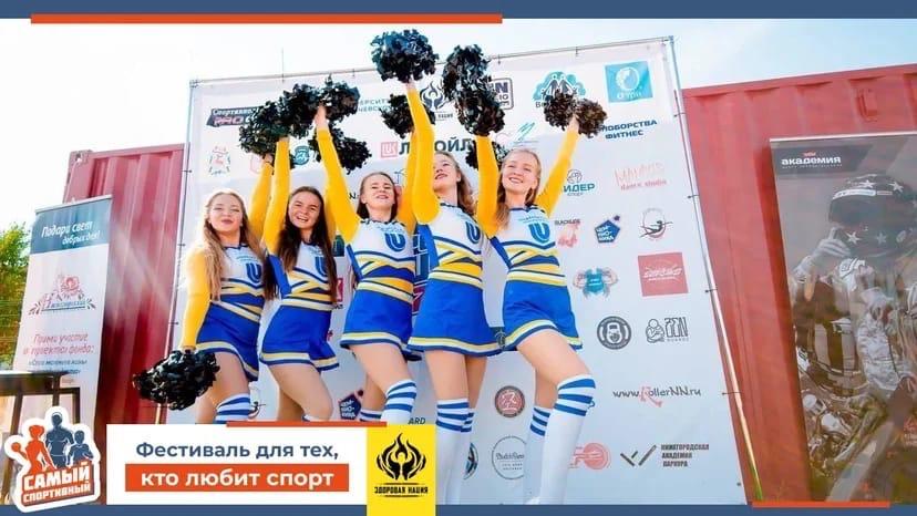 Силовой экстрим, бочче, акро-йогу и еще 47 видов спорта представят на фестивале нового образа жизни в Нижнем Новгороде