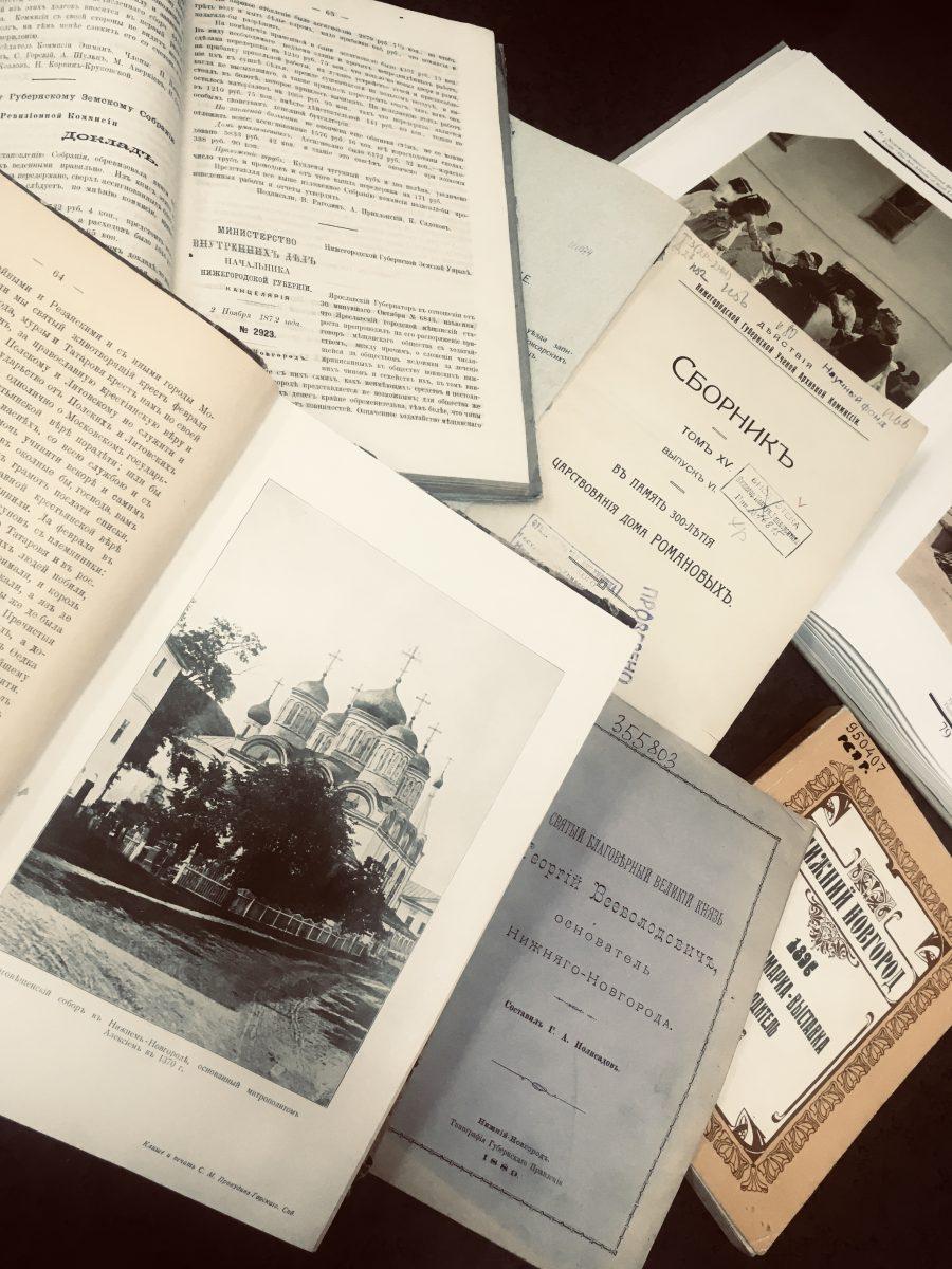 Прошлое и настоящее: ТОП-8 книг к 800-летию Нижнего Новгорода