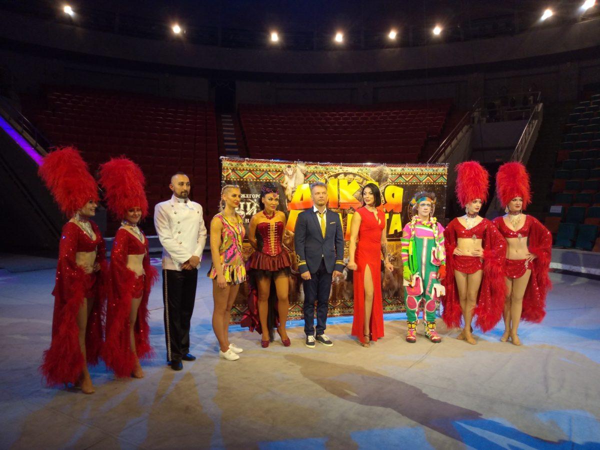 Открытая репетиция нового шоу «Дикая планета» прошла в нижегородском цирке