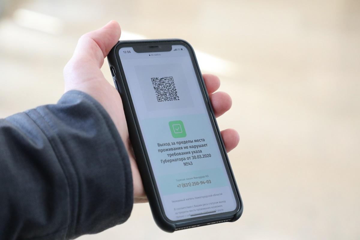 В Нижегородской области пока не планируют вводить QR-коды