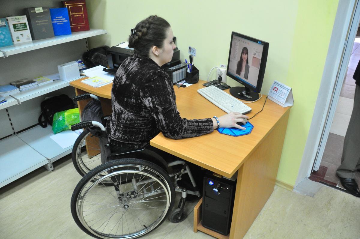 Работа без границ: современный рынок труда открывается для людей с инвалидностью