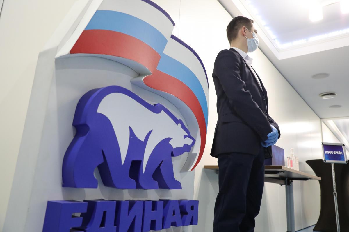 Образовательный модуль для потенциальных кандидатов в депутаты Госдумы проходит в Нижнем Новгороде