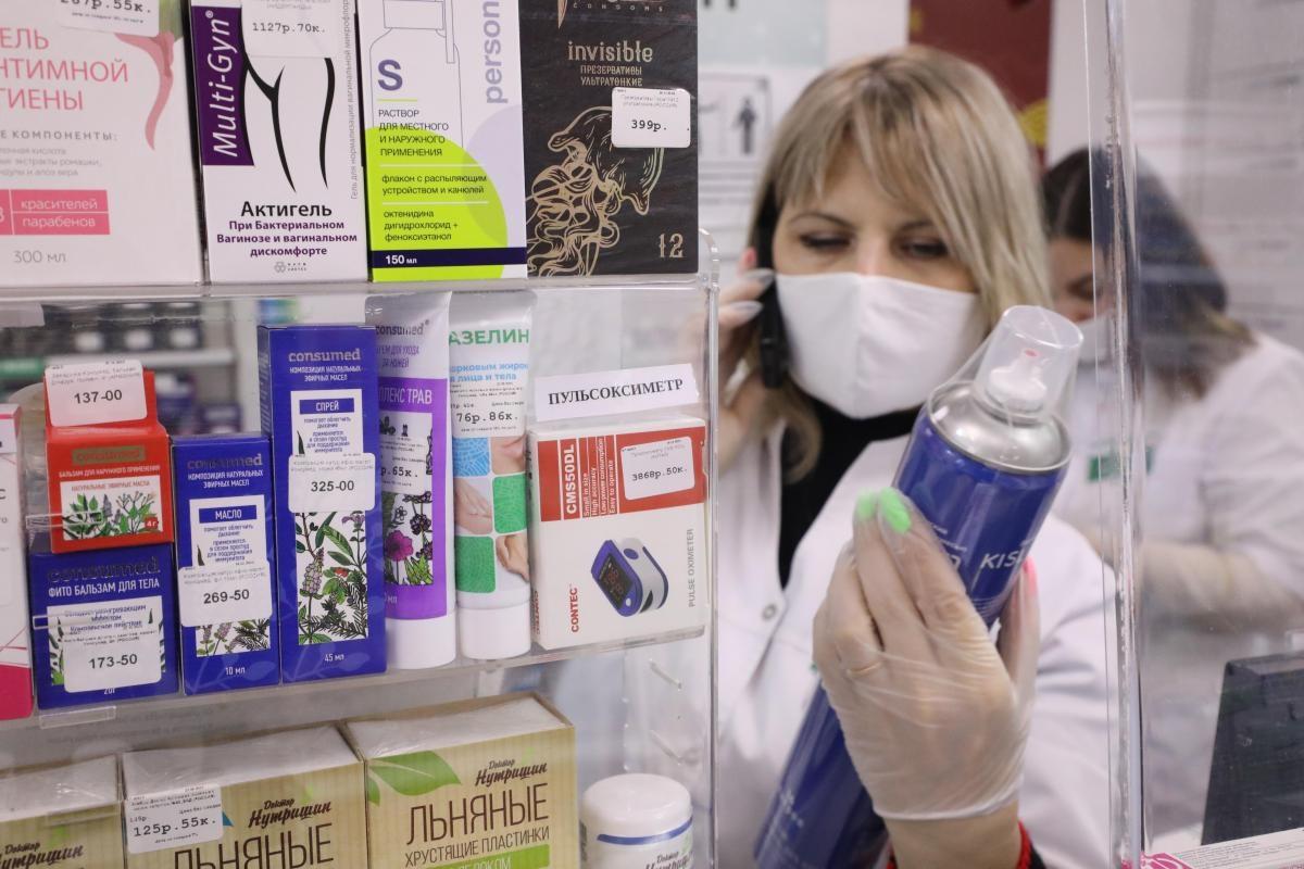 Правда или ложь: «Почта России» будет доставлять лекарства на дом