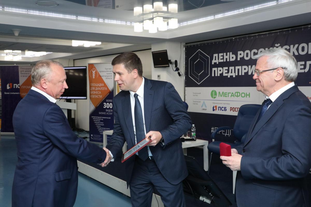 День предпринимательства в Нижнем Новгороде: вручение наград и кулинарный поединок