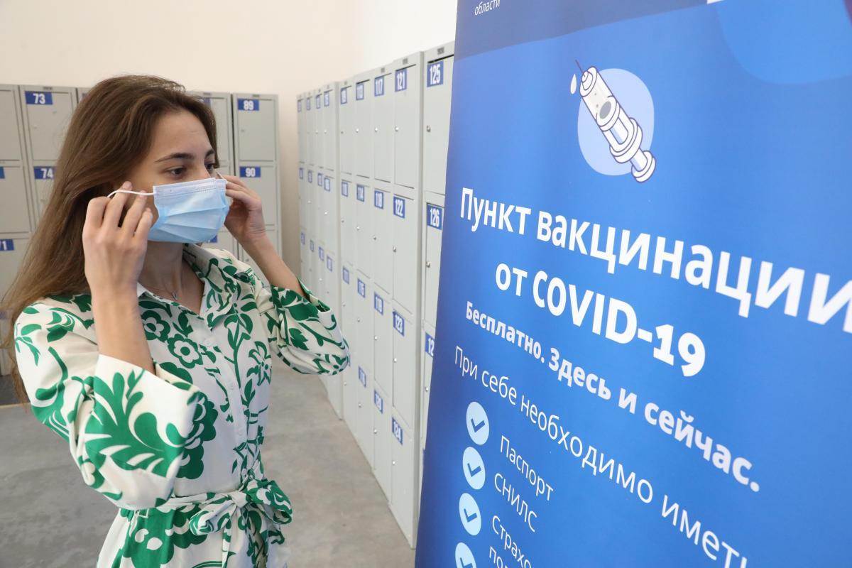 Глеб Никитин предложил увеличить охват вакцинацией от коронавируса сотрудников нижегородских организаций до 80%