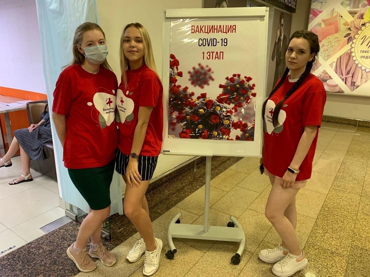 Более 60 волонтеров приступило кработе вмедицинских организациях Нижегородской области