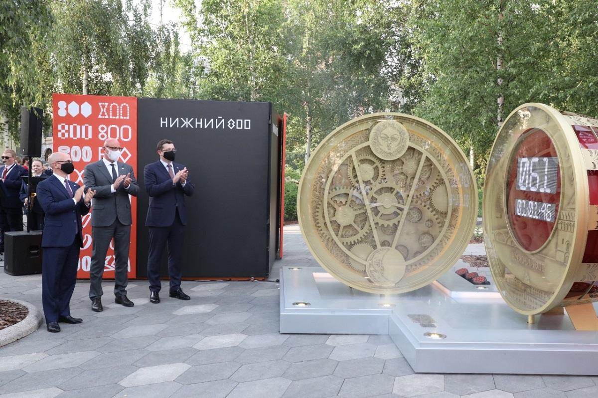 Часы обратного отсчета до800-летия Нижнего Новгорода запустили в парке «Зарядье» в Москве