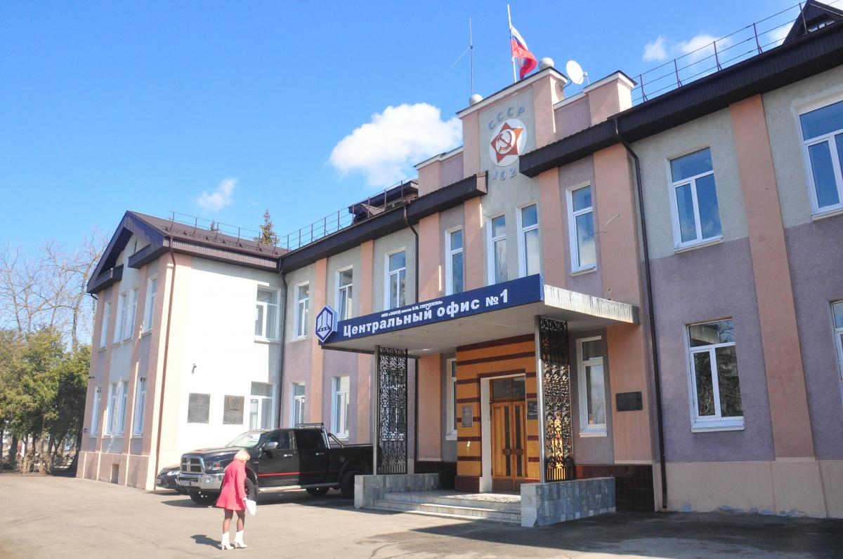 Дзержинский «Завод им. Я.М. Свердлова» привлечён к ответственности за нарушение экологических требований